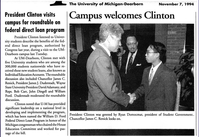 November 1994: President Bill Clinton visits the UM-Dearborn campus.